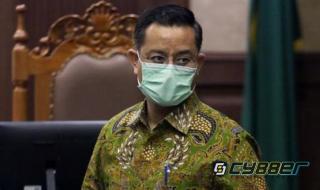 Kasus Bansos, Jaksa Tuntut Mantan Mensos 11 Tahun Penjara