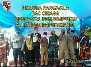 Tanpa Adanya Dukungan dari KONI, Warga Cisaga Tetap Meriahkan Penyambutan Atlet PON XX Papua