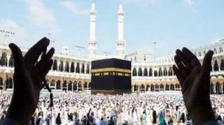 Ulama Banten Minta Masyarakat tidak Suudzon Terkait Pembatalan Haji