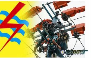 Pertamina Apresiasi Kesepakatan Antara Chevron Standard Limited dengan PLN