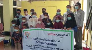 Kelurahan Rawa Arum menerima Donasi dari Lotte Chemical Titan