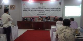 Mochammad Afifuddin, Anggota Bawaslu RI Pantau Rapat Pleno Rekapitulasi di KPU Kota Cilegon